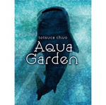 Aqua Garden plus Arctic, Sea Jewelry, and Sea Kings XPs (KS Edition)