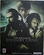 The Message: Emissary Crisis (EN)