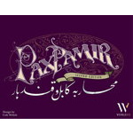 Pax Pamir (KS 2nd Edition)
